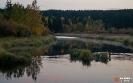 Спокойная вечерняя осень