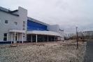 Новый спортивный комплекс (Пыть-Ях)