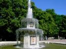 Государственный музей-заповедник «Петергоф» (Фото 7)