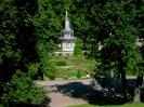 Государственный музей-заповедник «Петергоф» (Фото 2)