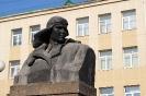 Памятник А.К. Серову (Фото 2)