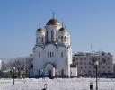 Храм во имя Преображения Господня (Фото 1)
