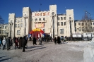 Дворец Культуры Металлургов, город Серов