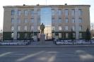 Администрация Серова (Фото 1)