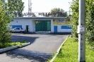 Стадион Металлург (Серов)