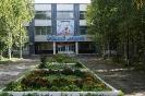 Водный дворец (Серов)