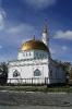 Мечеть (Серов) (Фото 2)