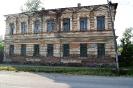 Памятник архитектуры XIX века