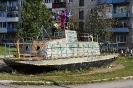 Детская площадка (Карпинск) (Фото 1)