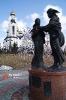 Памятник Святым и благоверным князю Петру и Февронии (Нефтеюганск)