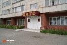 ЗАГС (Качканар)