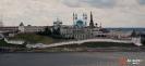 Вид на Казанский кремль со смотровой площадки Дворца Бракосочетаний (Казань)