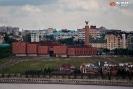 Национальный культурный центр (НКЦ) «Казань» вид со смотровой площадки Дворца Бракосочетаний (Казань)