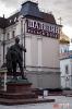Гостиница «Шаляпин Palace Hotel» (Казань)