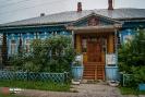 Основная общеобразовательная школа (Меркушино)