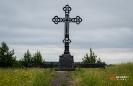 Поклонный Крест (недалеко от Меркушино)
