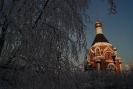 Часовня г. Краснотурьинск