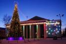 Новогодняя елка около ДК БАЗ