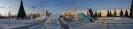 Панорама Краснотурьинска (Фото 3)