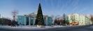 Панорама Краснотурьинска (Фото 5)