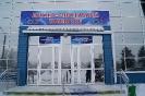 Лыжно-Спортивный комплекс в Краснотурьинске (Фото 2)