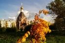 Осень, часовня г. Краснотурьинск (Фото 1)